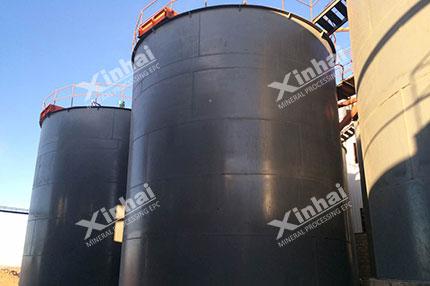 Leaching Agitation Tank