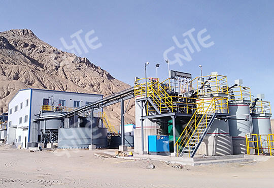 Gold Cyanidation Plant