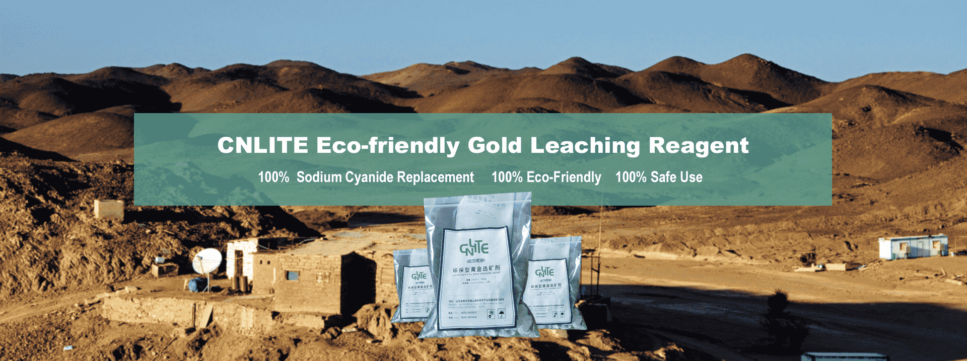 CNLITE gold leaching reagent